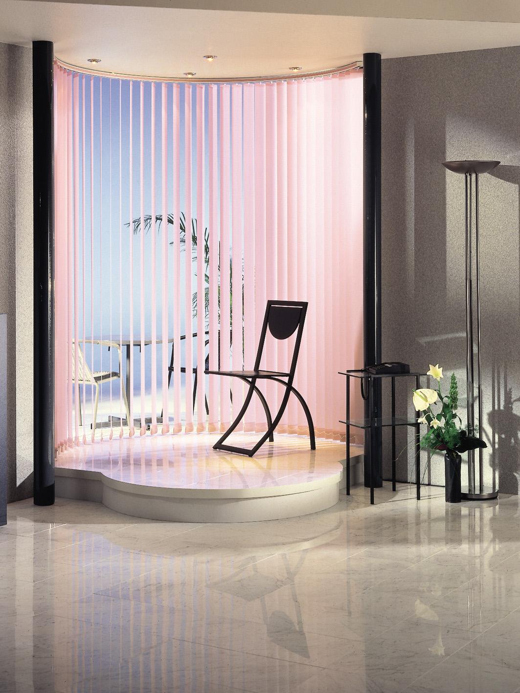 Homepage - Store lamelle verticale ikea ...